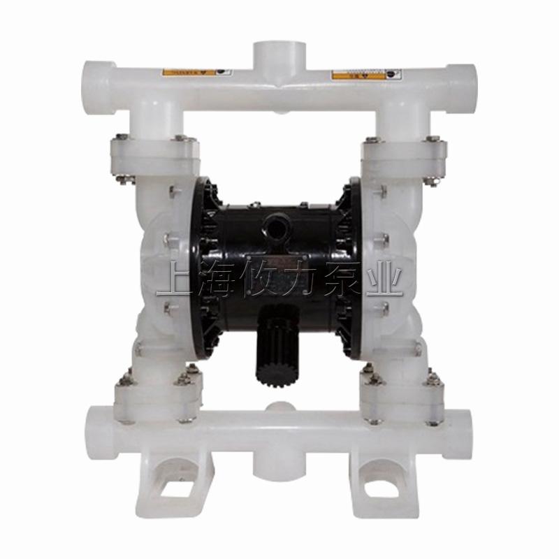 32mm工程塑料气动隔膜泵