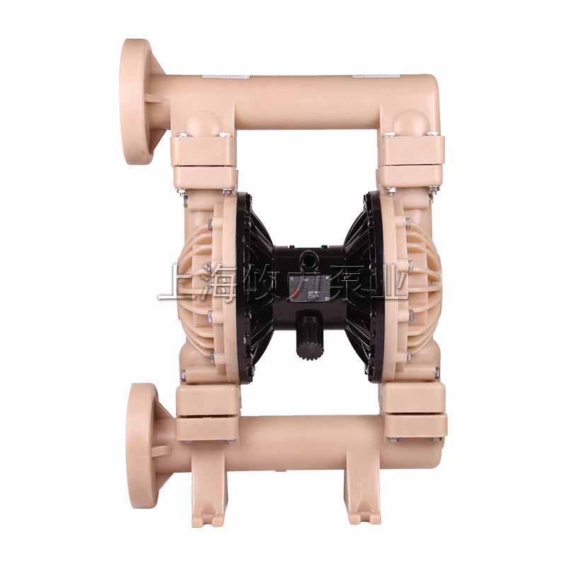 80mm口径塑料气动双隔膜泵