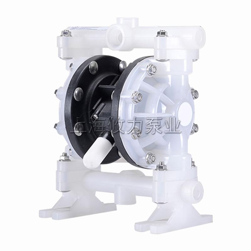 150mm强酸强碱隔膜式输送泵