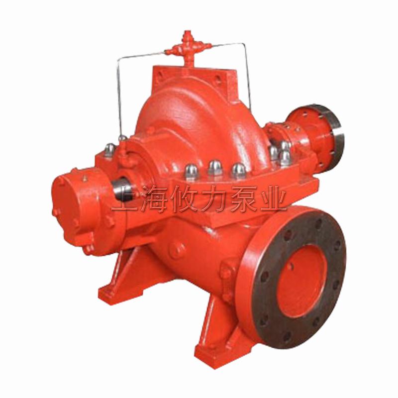 6寸双吸离心消防泵