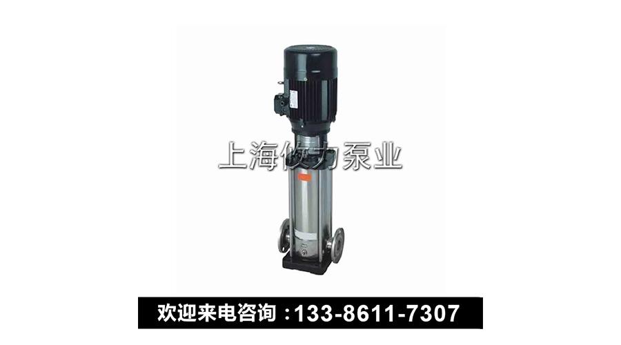 CDLF多级泵用途及使用条件