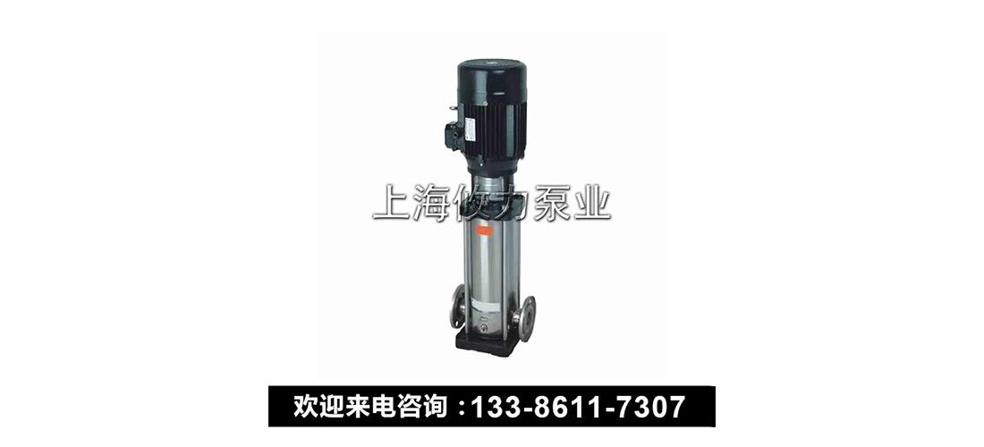 立式多级泵切开改造技能节能降耗