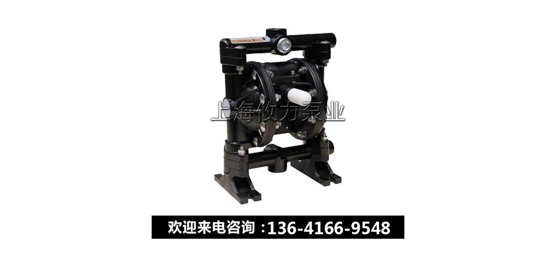 QBY3气动隔膜泵的特点与应用有哪些