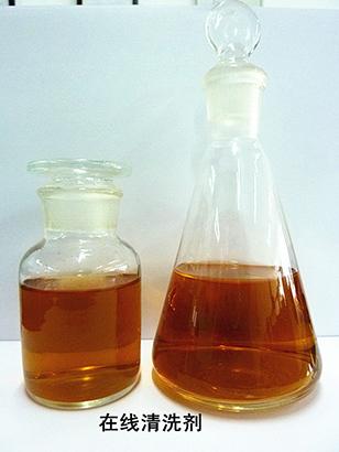 导热油结焦积碳克星----Y-QQL强力清洗剂