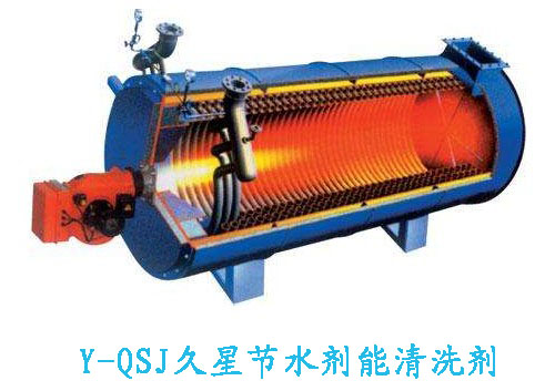 Y-QSJ久星节水剂能清洗剂
