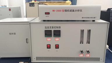 新的硫氯检测设备到厂了