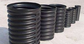 Carbon rubber