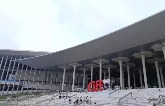 上海虹桥国家会议中心