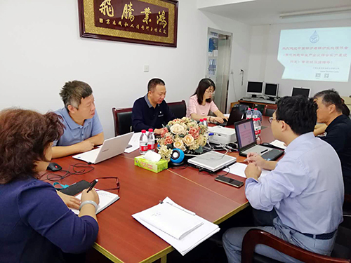 中國鍋爐與鍋爐水處理協會開展有機熱載體生產企業綜合實力星級評定工作
