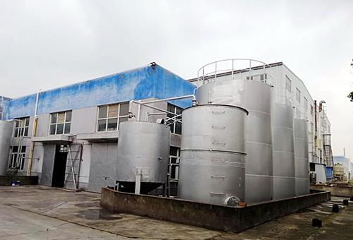 上海久星導熱油股份有限公司老港工廠