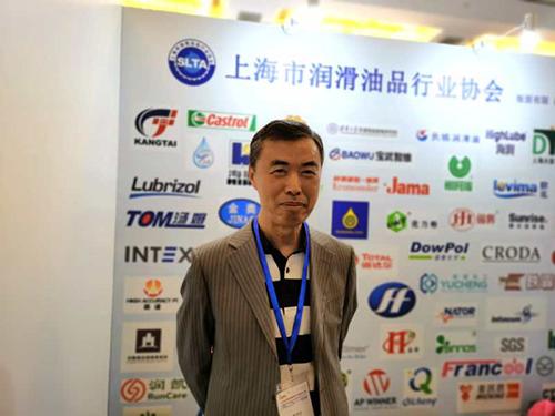 上海久星導熱油總經理鮑求培出席潤滑油產業大會