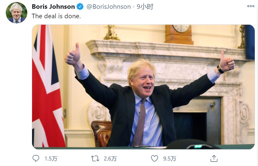英國首先宣布脫歐