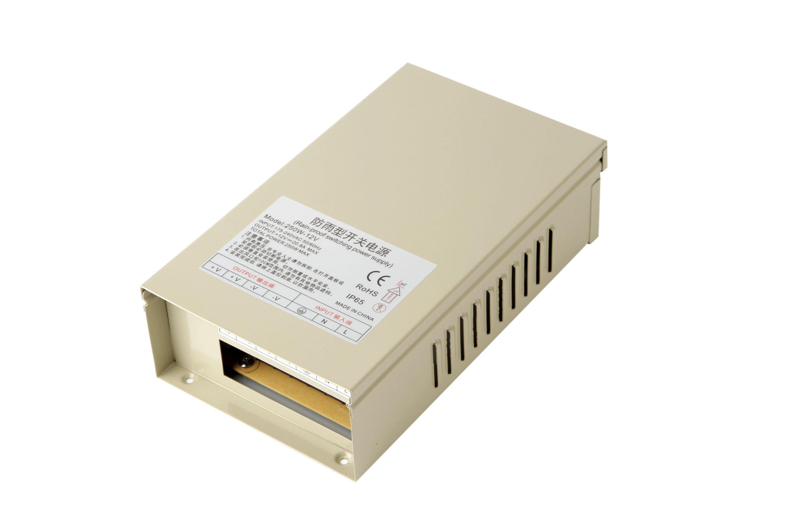 PLV400B(400W)