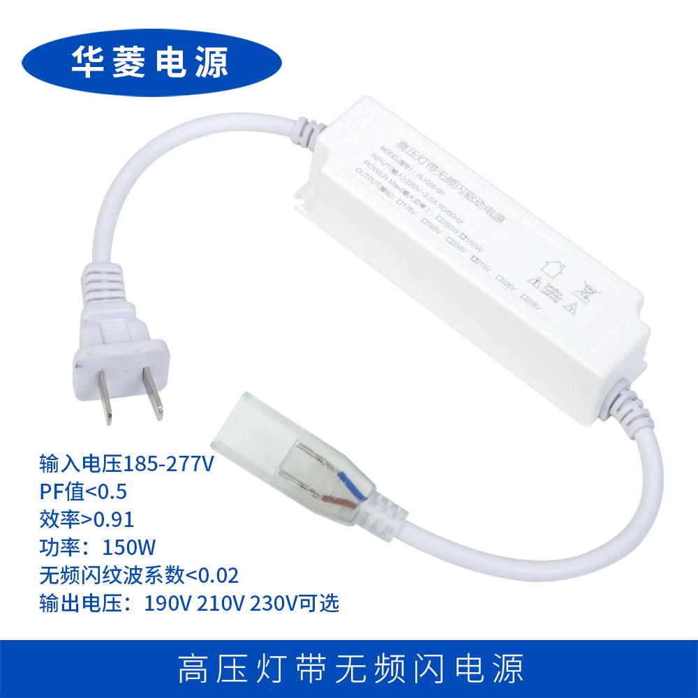 400W无频闪电源