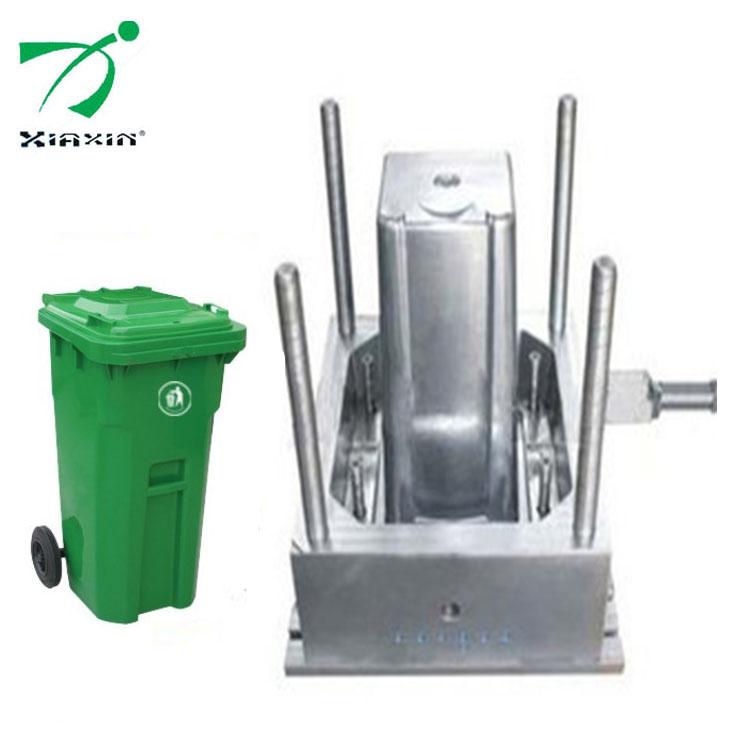 塑料垃圾桶注塑模具
