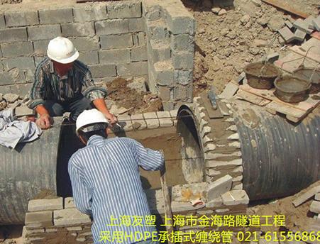 上海市金海路隧道工程