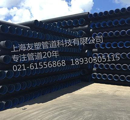 上海HDPE双壁波纹管