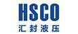 上海汇封液压技术有限公司