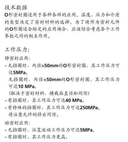 http://www.hsco-sh.cn/data/u15333/public/201706/20170630/2017063015362291911.png