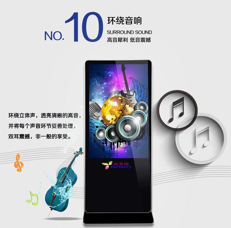 深圳立式液晶广告机