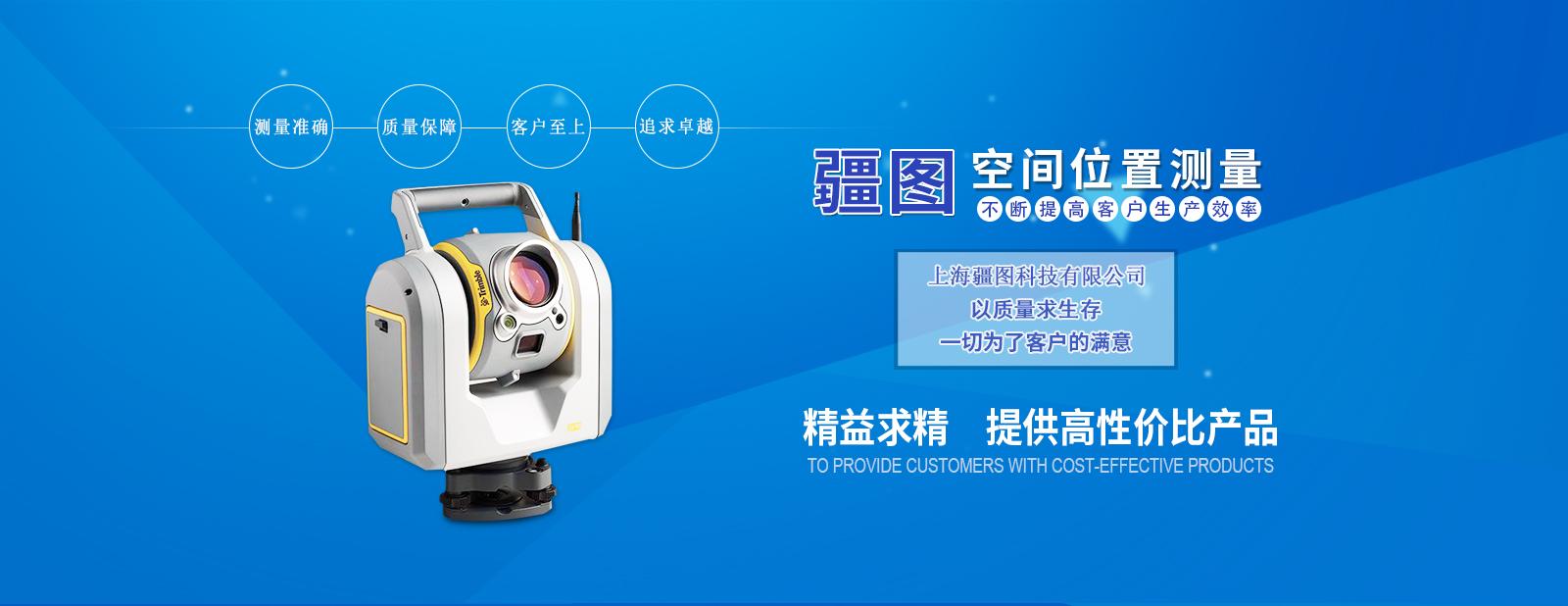 无人机倾斜摄影测量系统