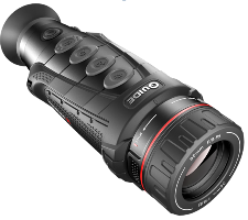 多功能手持式红外热成像夜视仪