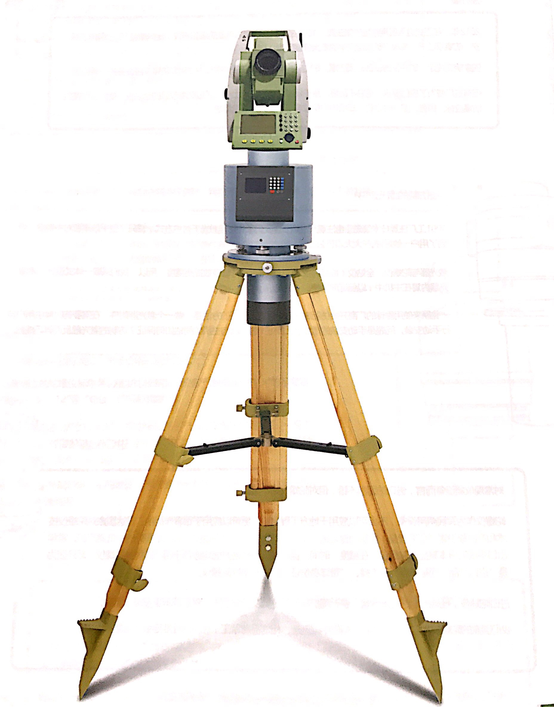 Gyro Xtreme P5 5