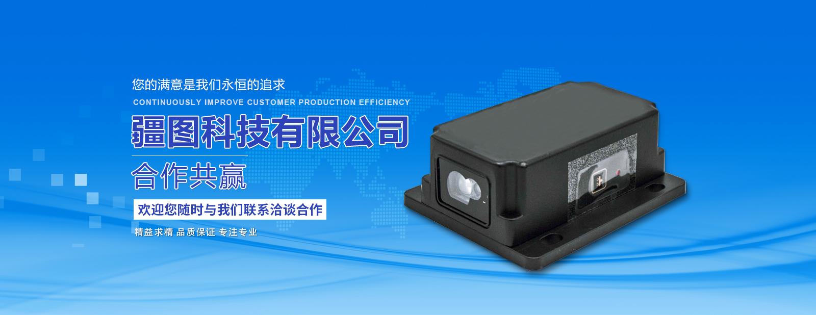 上海三维扫描仪