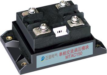 MTAC系列-150可控硅电源模块