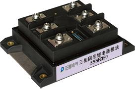固态继电器整流桥模块|交流固态继电器|可控硅继电器|正高供