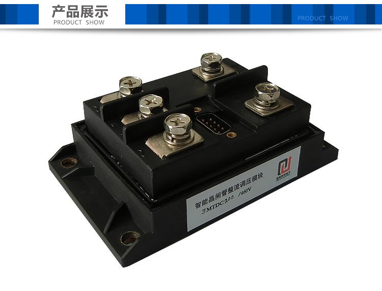可控整流电磁吸盘整流调压模块价格