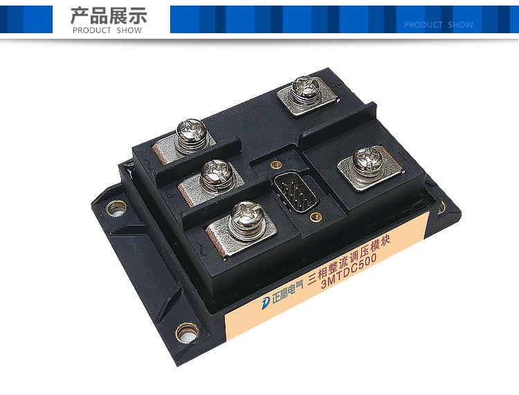 供应电磁吸盘整流调压模块