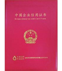 中国企业信用证