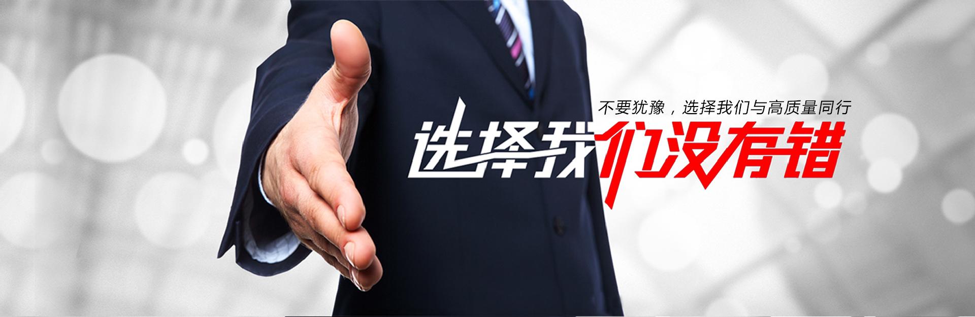 福建鑫福暖通裝飾工程有限公司