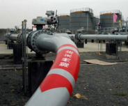金嘉湖蘇成品油管道SCADA系統