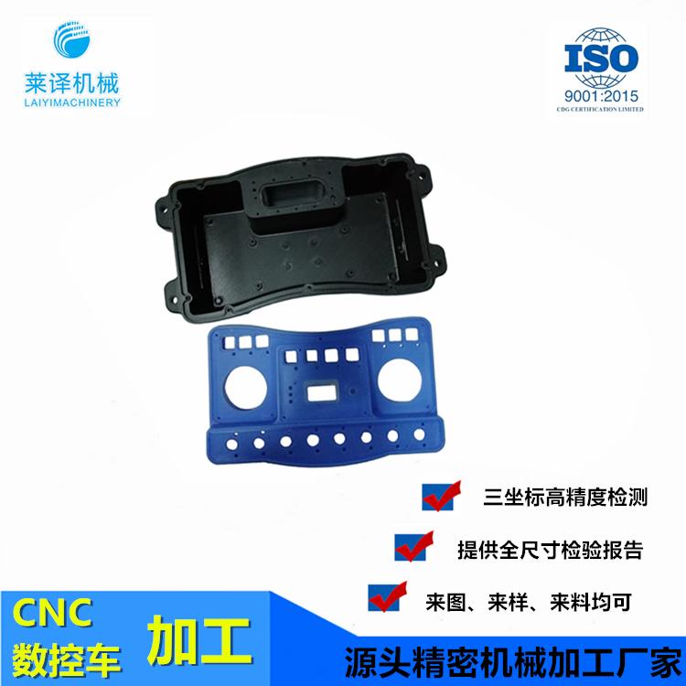 承接上海万博体育app官方网零件加工汽车流水线尼龙POM ABS机加工厂家一件起批!
