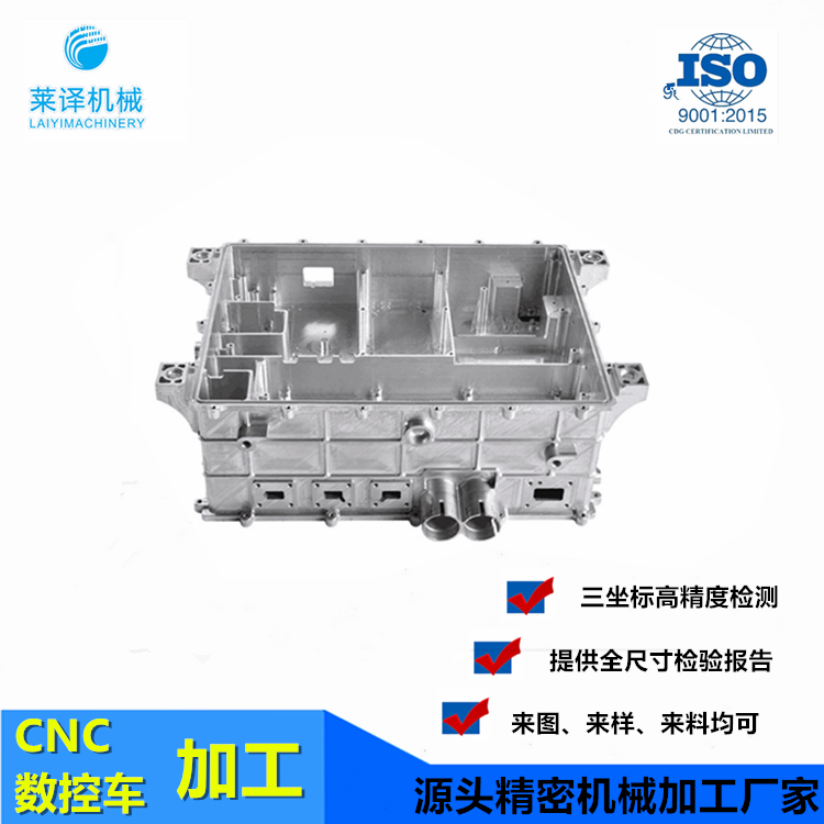 对外承接大型三轴四轴CNC加工中心 上海万博体育app官方网精密铝合金外壳定制