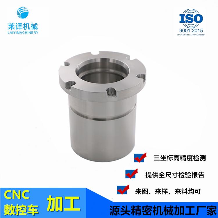 加工定制不锈钢304 316材料性能零件