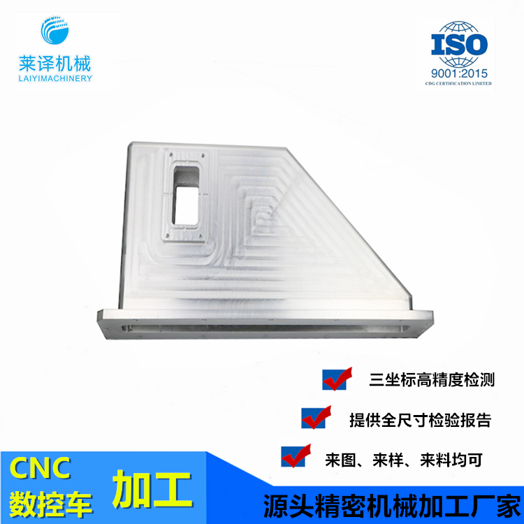 铝合金外壳加工 cnc加工
