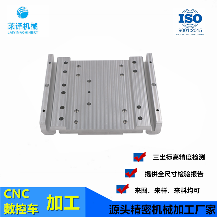 铝合金面板加工 cnc加工铝合金板子,机电模组