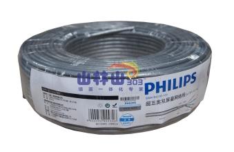 PHILIPS/飛利浦高純度環繞音箱線