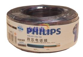 PHILIPS/飞利浦数字电话线