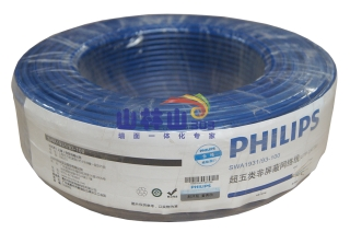 PHILIPS/飞利浦高速超五类非屏蔽网线