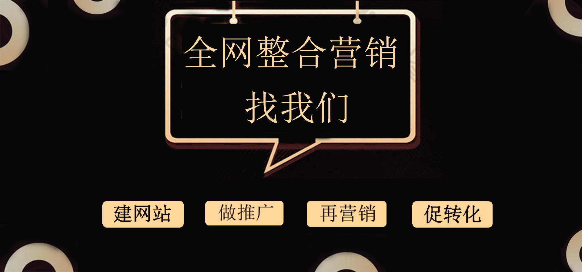 T云网络营销
