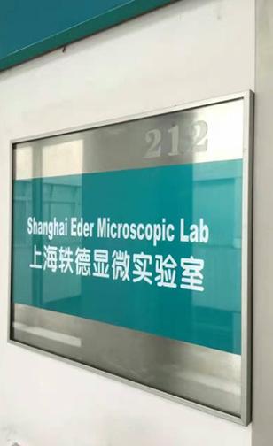 温州医科大学附属眼视光医院动物实验培训中心成立