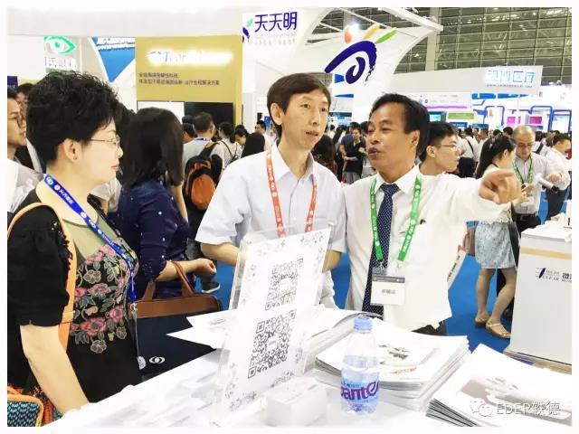 上海轶德医疗科技股份有限公司