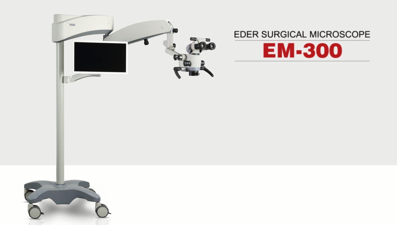上海轶德醫療新品EM-300口腔科手術顯微鏡首次亮相CDS