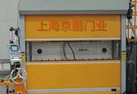 Jingpeng Product