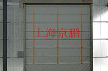 Strap fast door, stacking fast shutter door JP-BD05