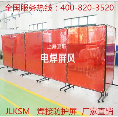 焊接防护材料